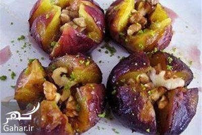 fig1 walnut dessert1 دستور درست کردن دسر انجیر و گردو