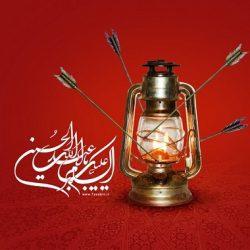 عکس پروفایل محرم ۹۶