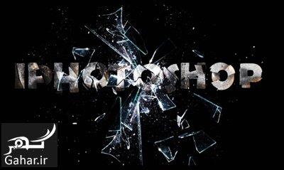 photoshop11 راهنمای ایجاد متن شکسته در فتوشاپ
