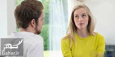 za4 39047 اجبار در روابط زناشویی چیست؟