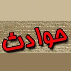 قتل خواهر و شوهر خواهر با پیامک دعوت / عکس