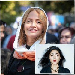 نظر گلشیفته فراهانی زیر پست اینستاگرام مهناز افشار / عکس