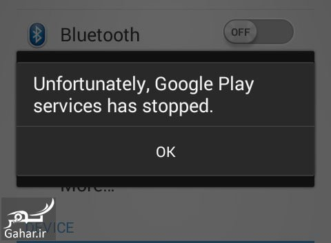 Google Play Services Has Stopped راه حل استثنایی برای حل مشکل Unfortunately has stopped