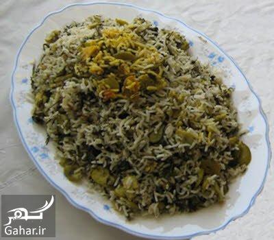 articles ricefood rf1 img 0501s دستور تهیه دمی باقلا