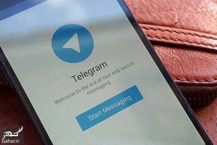 c40dd2ff0b23d91ecb6404e48125e299 XL نسخه جدید تلگرام 4.4 با امکانات جالب منتشر شد