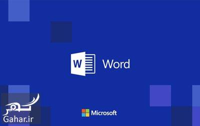 footerword1 آموزش نوشتن پاورقی در ورد word