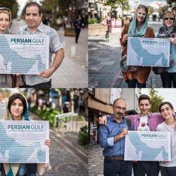 پیام ایرانیان خارج کشور به ترامپ / تصاویر