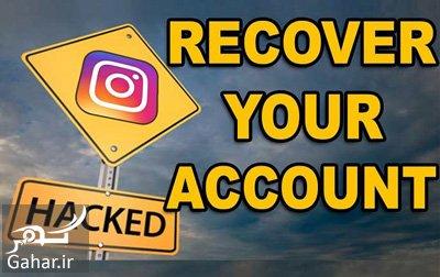 restore instagram1 آموزش روش بازگردانی اکانت اینستاگرام