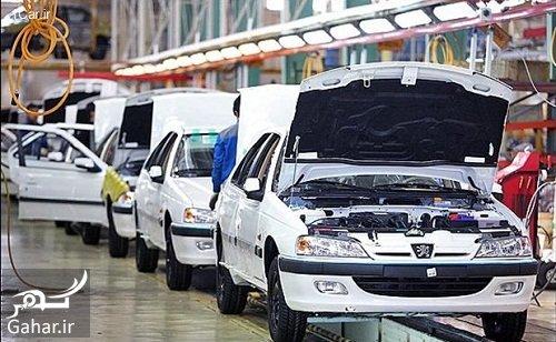 irankhodro 1 اعلام شرایط پیش فروش محصولات ایرانخودرو در شهریور 97