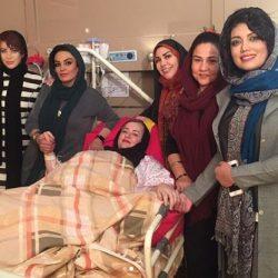 عکسهای ملاقات بازیگران از نعیمه نظام دوست در بیمارستان
