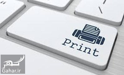 print pages1 1 آموزش تنظیمات پرینت دو صفحه در یک صفحه در word