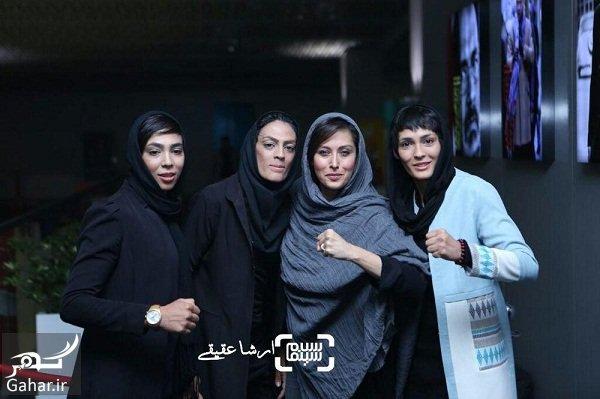 sefrtasakoo عکسهای اکران خصوصی فیلم صفر تا سکو داستان خواهران منصوریان