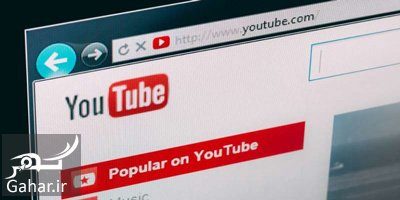 youtube1 1 راهنمای ساخت کانال در یوتیوب