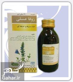 zofa asali شربت زوفا عسلی معجزه ای برای درمان سرفه