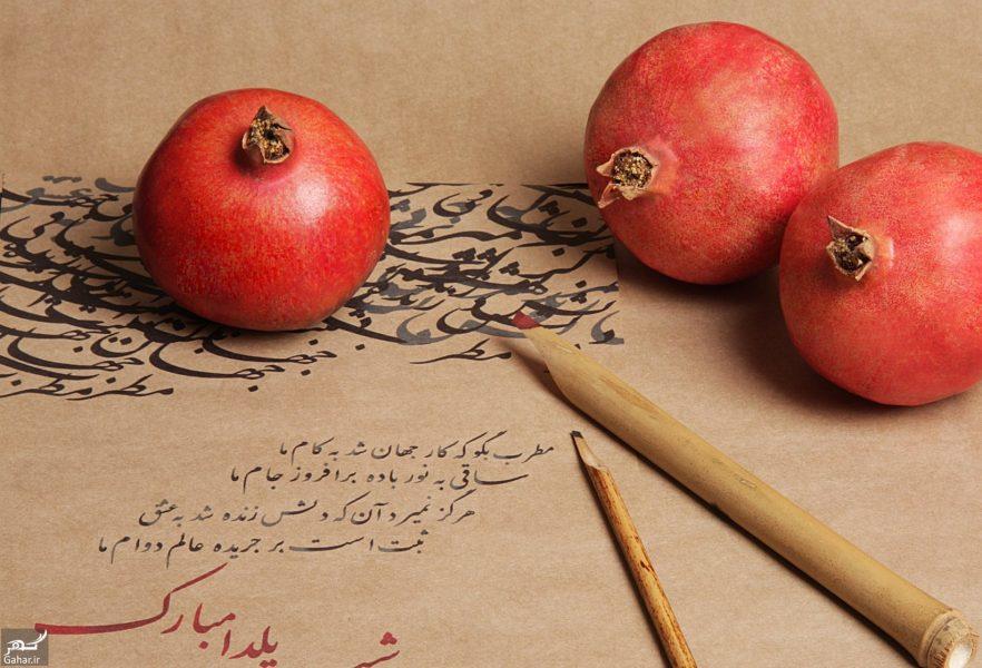 متن و جملات تبریک شب یلدا, جدید 1400 -گهر