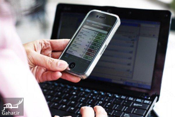 آموزش رجیستری موبایل + نکات مهم و هشدارها, جدید 1400 -گهر