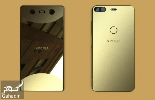 گوشی جدید سونی با صفحه نمایش بدون حاشیه, جدید 1400 -گهر