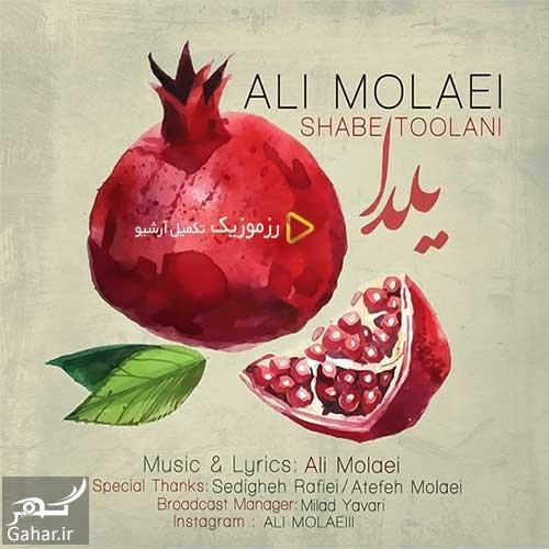 Ali Molaei Shabe  دانلود آهنگ شب طولانی از علی مولایی (تو شب یلدای منی)