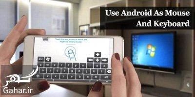 android mouse1 1 آموزش تبدیل گوشی اندروید به ماوس و صفحه کلید