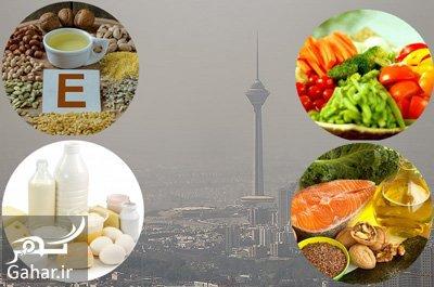 روش های تغذیه ای برای مقابله با آلودگی هوا, جدید 1400 -گهر