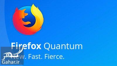 firefox Quantum1 1 آموزش شخصی سازی کوانتوم فایرفاکس