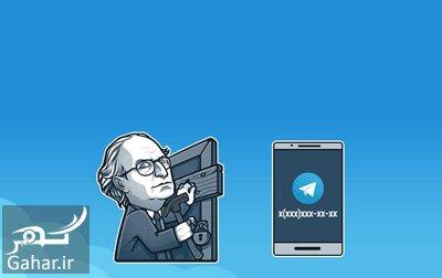 hidenumber telegram1 6 مخفی کردن شماره تلفن در تلگرام و موبوگرام و تلگرام پلاس