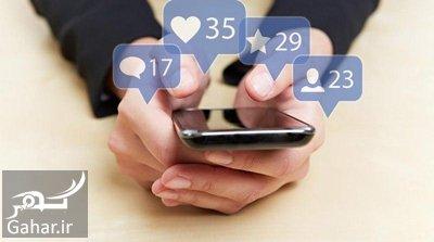 notifications android1 1 آموزش حذف اعلان های شبکه های اجتماعی در اندروید