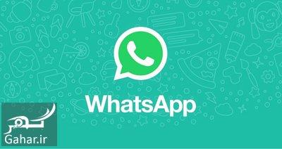 pin whatsApp1 1 آموزش روش پین کردن مکالمات در واتس اپ