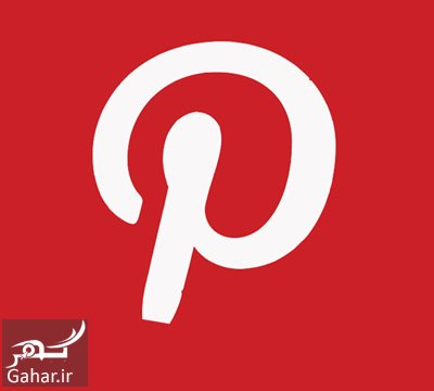 pinterest1 1 با شبکه اجتماعی پینترست Pinterest آشنا شوید