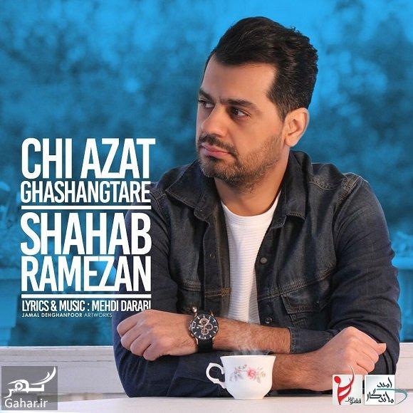shahab ramezan 24838799 151862712244806 2005110541609074688 n دانلود آهنگ چی ازت قشنگ تره از شهاب رمضان