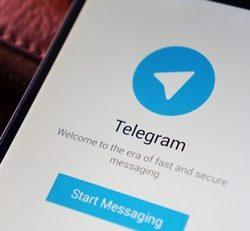 تلگرام نفس های آخر را می کشد