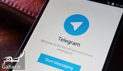 telegram posts1 8 تلگرام نفس های آخر را می کشد