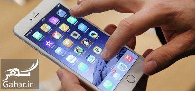 touch iphone1 1 آموزش غیرفعال سازی تاچ در آیفون