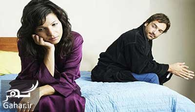 za4 2947 رازهای زنان که از مردان پنهان می کنند!