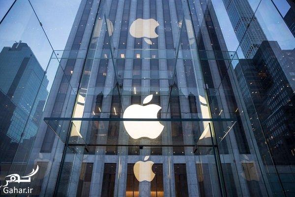 96 10 02ba2076 خطر هک شدن تمام دستگاه های اپل