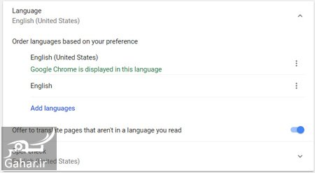 automatic translation1 1 آموزش روش ترجمه خودکار گوگل
