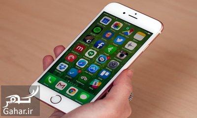 erase iphone1 1 آموزش روش پاک کردن اطلاعات گوشی آیفون