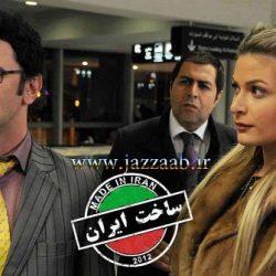 سریال ساخت ایران ۲ استارت خورد