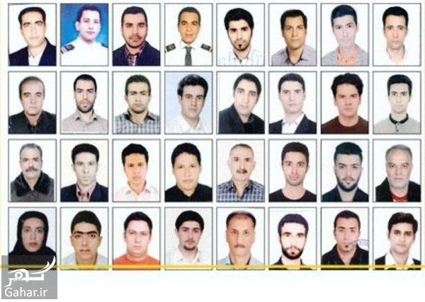 sanchi keshti ایران تسلیت ؛ کشتی سانچی غرق شد