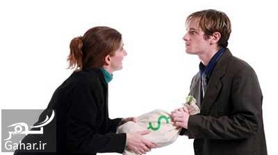 za4 39201 خیانت مالی زن و شوهر به یکدیگر!