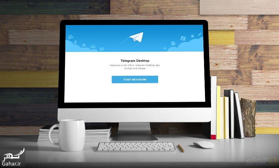 0204175444 trick 893x714 آموزش کلیدهای میانبر در تلگرام دسکتاپ