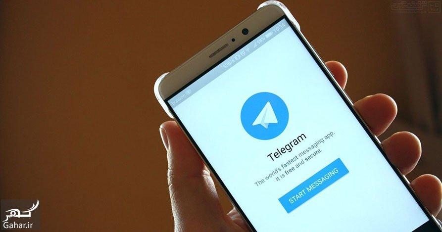 0416180628 trick 893x714 کاهش مصرف اینترنت در تماس صوتی تلگرام