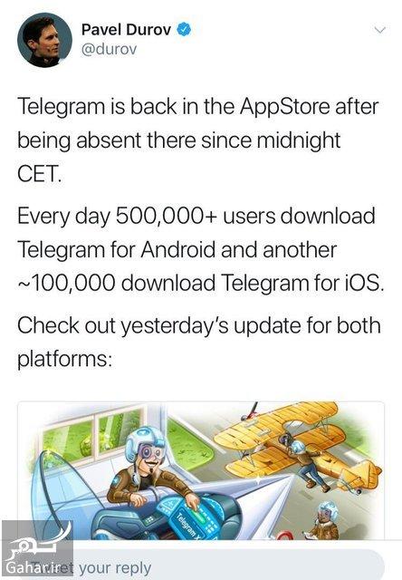 96 11 03ba1732 جزئیات خبر بازگشت تلگرام به اپ استور
