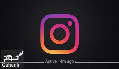 Instagram online status1 1 آنلاین بودن افراد در اینستاگرام + آموزش چک کردن آن