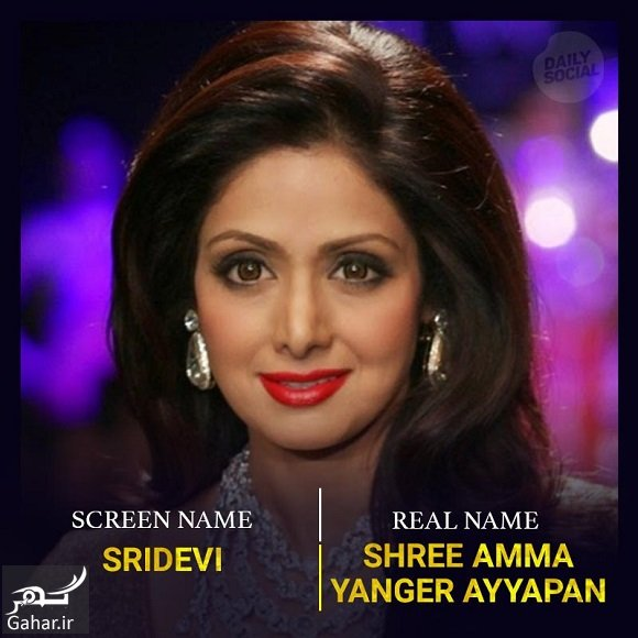 Sridevi سری دیوی بازیگر هندی + عکسها و بیوگرافی سری دیوی