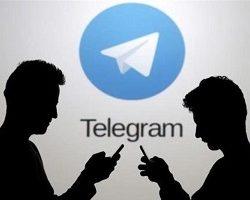 تلگرام در چاله افتاد
