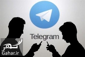 What was the story of a viral telegram تلگرام در چاله افتاد