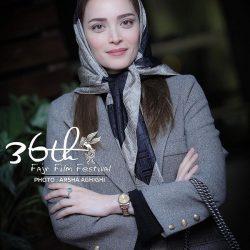 بهنوش طباطبایی در سی و ششمین جشنواره فیلم فجر / ۴ عکس
