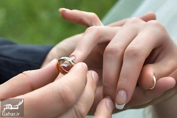azmayesh ezdevaj هزینه آزمایش ازدواج