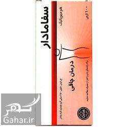 cefamadar قرص سفامادار (عوارض و موارد مصرف سفامادار)